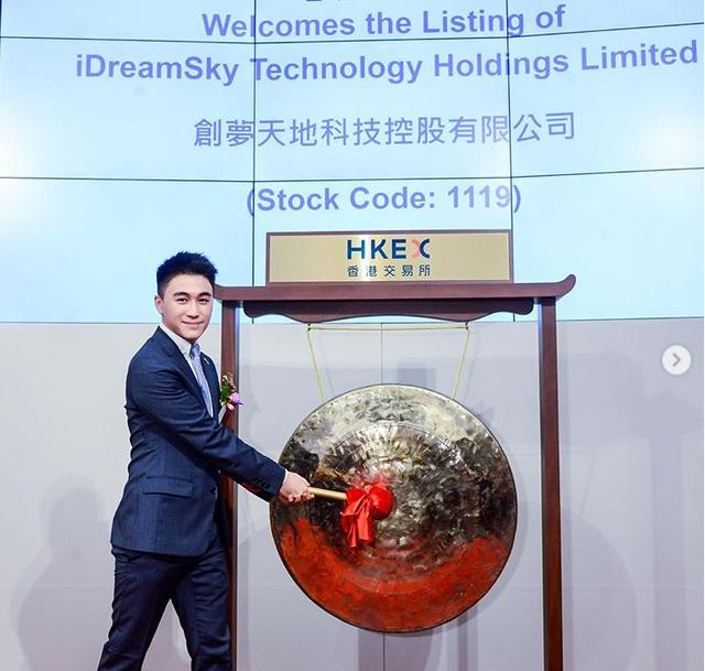 Con trai tỷ phú Macau trở thành người trẻ nhất đưa công ty lên sàn Hong Kong - Ảnh 1.