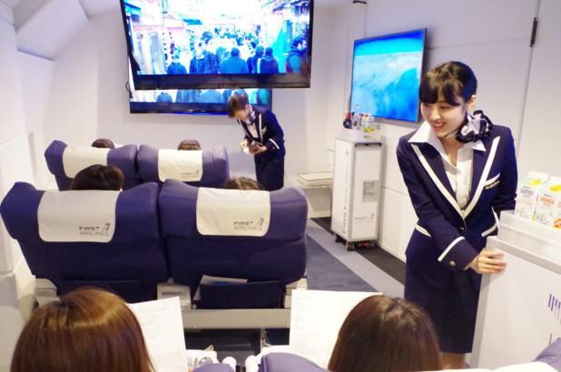 """Hãng """"hàng không"""" quái chiêu của Nhật: Đưa hành khách đi khắp năm châu mà chẳng hề… cất cánh - Ảnh 3."""