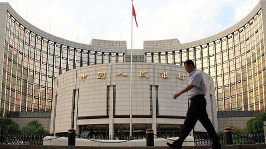 NHTW Trung Quốc bơm gần 2.000 tỷ NDT ngay trước Tết - Ảnh 1.