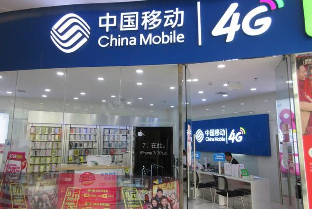 Những thách thức nào đang đón chờ Trung Quốc thời đại 4.0? - Ảnh 1.