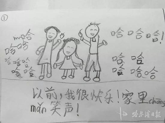Nhật ký bằng tranh vẽ của bé gái 8 tuổi có bố là cảnh sát: những cuộc gọi khiến bố trở nên xa cách - Ảnh 1.