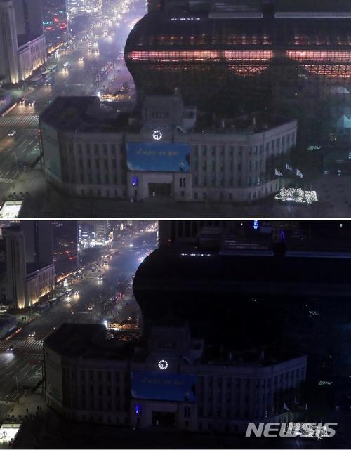 Từ khắp nơi trên thế giới, hàng loạt thành phố tắt đèn chào đón giờ trái đất 2018 - Ảnh 9.