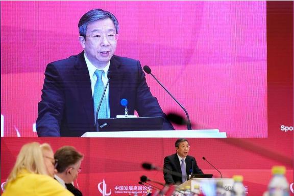 Trung Quốc gỡ bỏ hàng loạt rào cản ngành tài chính cho nhà đầu tư nước ngoài - Ảnh 1.