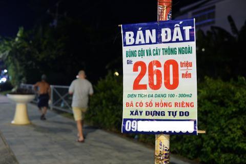 Người Hà Nội đi đầu mua đất đặc khu: Tiền từ đâu? - Ảnh 2.