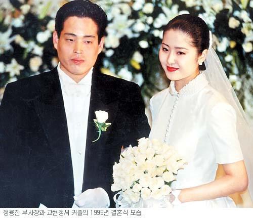 Chuyện làm dâu các gia đình danh giá bậc nhất Hàn Quốc: Liệu có đẹp và màu hồng như phim Vườn Sao Băng? - Ảnh 1.