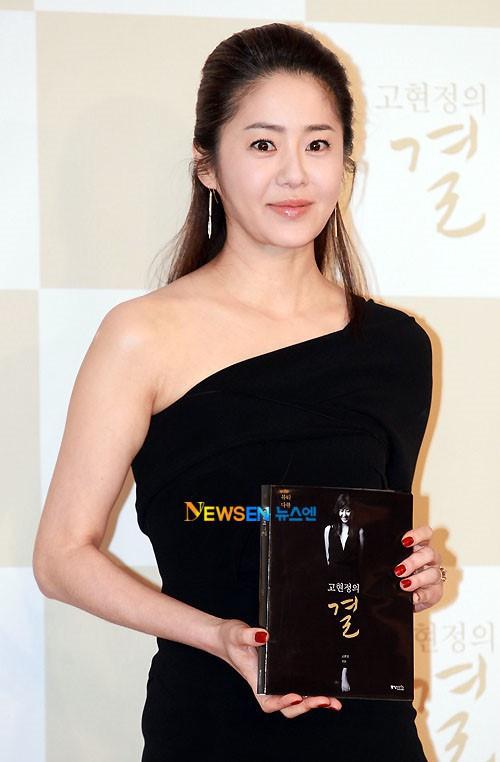 Chuyện làm dâu các gia đình danh giá bậc nhất Hàn Quốc: Liệu có đẹp và màu hồng như phim Vườn Sao Băng? - Ảnh 2.