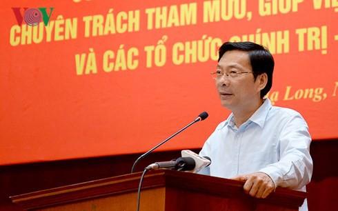 Quảng Ninh thành lập Cơ quan tham mưu giúp việc chung đầu tiên trong cả nước - Ảnh 1.