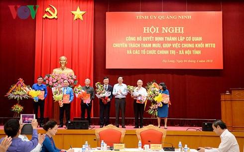 Quảng Ninh thành lập Cơ quan tham mưu giúp việc chung đầu tiên trong cả nước - Ảnh 2.