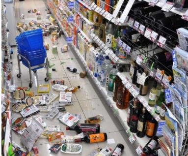 Động đất mạnh 6,1 độ richter làm rung chuyển miền Tây Nhật Bản - Ảnh 4.