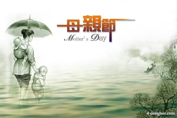 Trên thế giới, người ta kỉ niệm Ngày của mẹ như thế nào? - Ảnh 4.