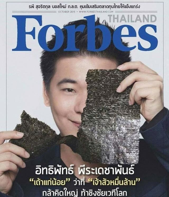 Tự truyện Vua rong biển Thái Lan: Khi lý thuyết Sai nhưng tư duy Đúng, bạn vẫn có thể thành tỷ phú từ năm 19 tuổi - Ảnh 5.