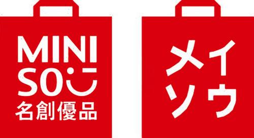 Chiêu thức kinh doanh giúp các nhãn hàng Tàu đội lốt Nhật, Hàn như Miniso, Mumuso bỏ túi doanh thu hàng tỷ USD mỗi năm - Ảnh 1.
