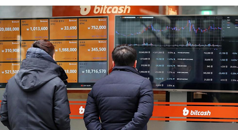 Triển vọng thị trường bitcoin 2018: Bong bóng 300 tỷ USD sẽ đi về đâu? - Ảnh 5.