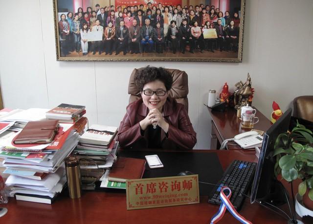 Tỷ lệ ly hôn cao, nghề giải quyết ngoại tình ở Trung Quốc lên ngôi, có người kiếm được hàng chục nghìn USD mỗi tháng - Ảnh 1.