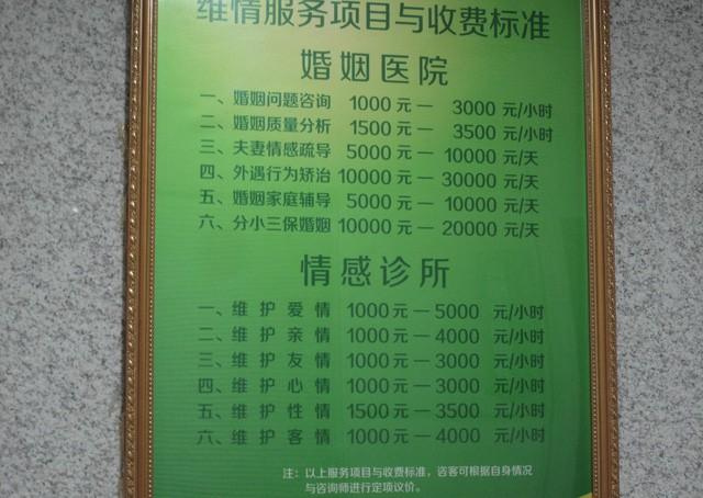 Tỷ lệ ly hôn cao, nghề giải quyết ngoại tình ở Trung Quốc lên ngôi, có người kiếm được hàng chục nghìn USD mỗi tháng - Ảnh 2.