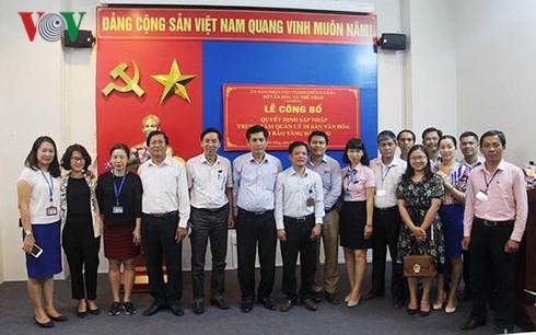 Tinh gọn bộ máy: Đà Nẵng giảm được 28 đơn vị sự nghiệp công lập - Ảnh 1.