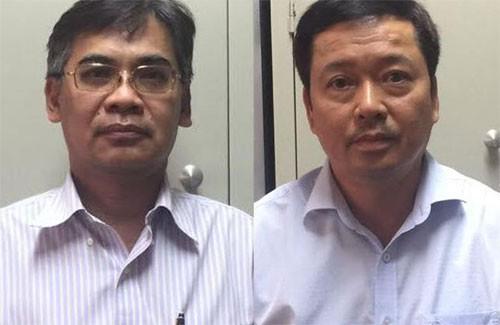 Bắt 4 cựu lãnh đạo thuộc Tập đoàn Dầu khí Việt Nam - Ảnh 1.