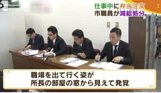 Công ty Nhật xin lỗi vì để nhân viên đi mua bữa trưa trong 3 phút - Ảnh 3.