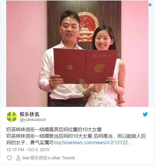 Chân dung cô gái xinh đẹp mới 25 tuổi đã là nữ tỷ phú trẻ tuổi nhất Trung Quốc - Ảnh 8.