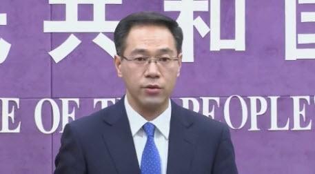 Cập nhật tình hình Trade War: Bộ Thương mại Trung Quốc họp báo, tuyên bố hai nước không có kế hoạch đàm phán thương mại - Ảnh 1.