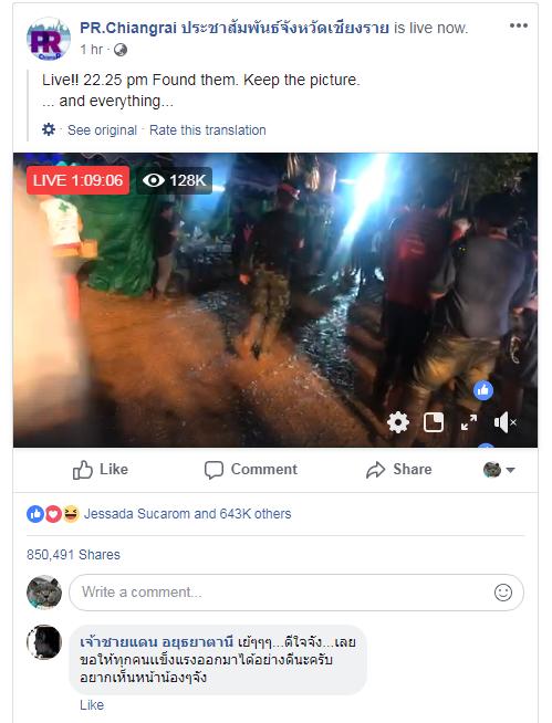 Video livestream giải cứu đội bóng Thái Lan lan truyền dữ dội trên MXH, nhận 850 nghìn lượt chia sẻ chỉ trong vòng một giờ - Ảnh 1.