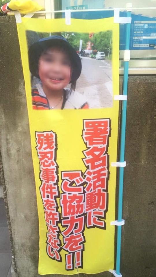Mẹ bé Nhật Linh: Sau hơn 1 năm mất con, chưa bao giờ tôi đau đớn, bất lực như ngày nhận phán quyết từ tòa án - Ảnh 1.