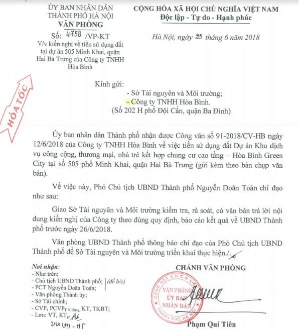 """Sau công văn hỏa tốc của Hà Nội và cuộc gặp bất ngờ của đại gia """"Đường bia"""", cư dân Hòa Bình Green City mong sớm có sổ đỏ - Ảnh 4."""