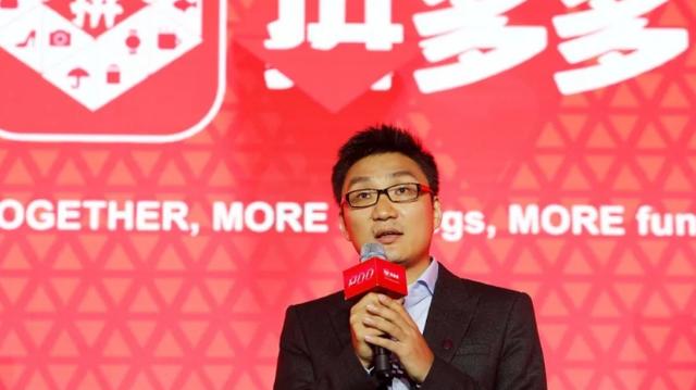 Đối thủ đe dọa vị thế của Alibaba tại Trung Quốc bị sờ gáy vì cáo buộc bán hàng giả - Ảnh 1.