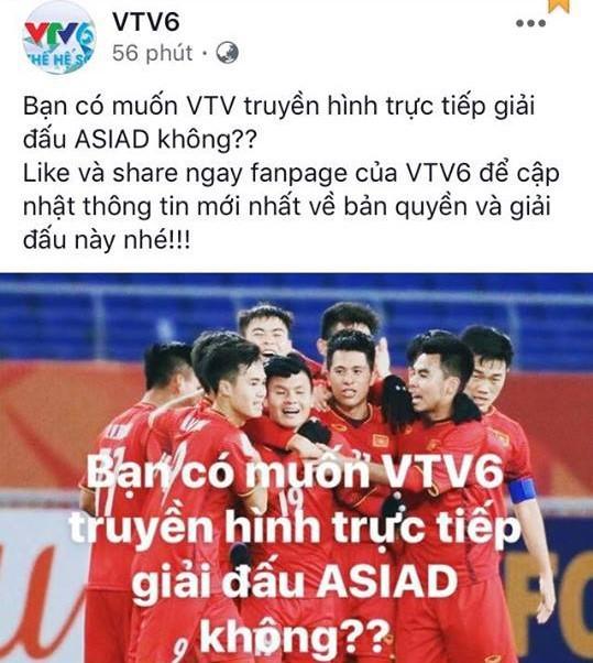 Xôn xao thông tin VTV mua được bản quyền ASIAD 2018 vào giờ chót - Ảnh 1.