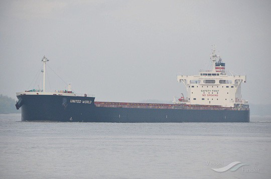 Tàu hàng dở khóc dở cười của Mỹ cập cảng Trung Quốc - Ảnh 1.