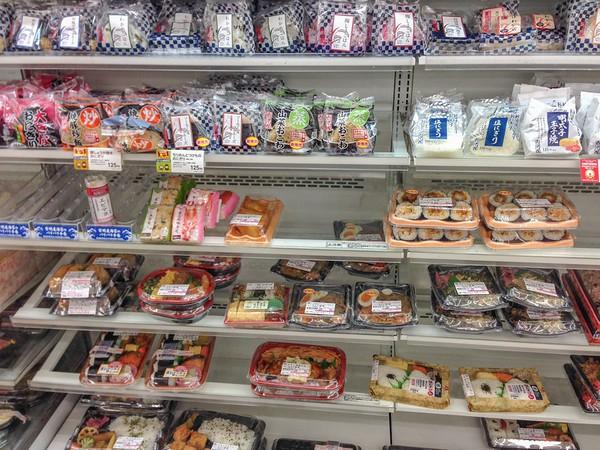 21 điều thú vị làm nên nét tinh tế, ăn một lần là mê của Nhật Bản: Từ hương vị, phong cách tới bài học nhân sinh sâu sắc đều khiến tín đồ ẩm thực thích thú! - Ảnh 21.