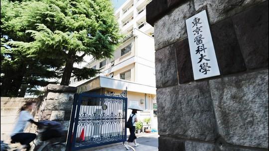 Đại học Y của Nhật bị phát hiện sửa điểm thi nữ giới suốt nhiều năm - Ảnh 1.