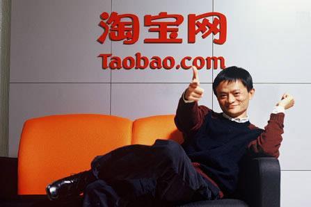 Dự án tuyệt mật của Jack Ma: Chọn nhân sự giỏi nhất, âm thầm cho nghỉ việc làm dự án mới, lật đổ eBay mà không ai hay biết tập đoàn đứng sau là Alibaba - Ảnh 3.