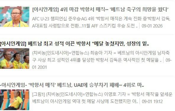 """Báo Hàn Quốc: """"Thần may mắn quay lưng với Olympic Việt Nam"""" - Ảnh 2."""