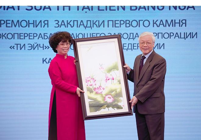 """Bà Thái Hương: Tôi mang sang Nga 3 giá trị nghiêm túc, chân chính và kiêu hãnh"""" - Ảnh 2."""