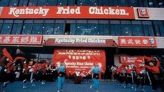 Giải mã kỳ tích KFC Trung Quốc: Lớn mạnh bất chấp hàng quán vỉa hè, đối thủ sao chép hay người dùng khó tính - Ảnh 1.