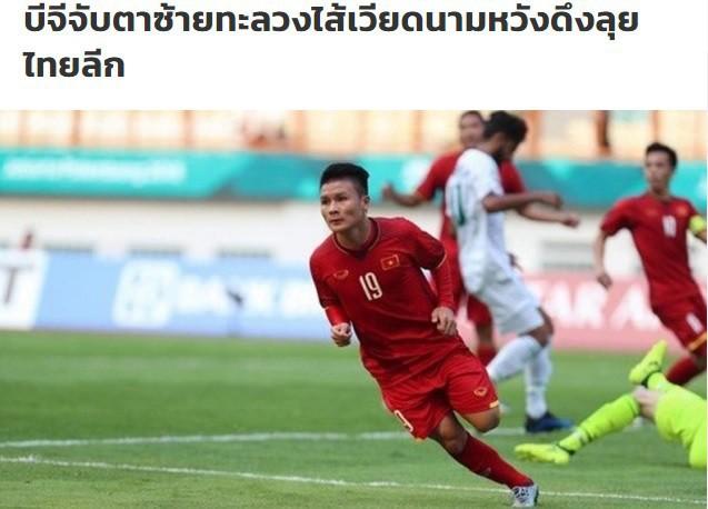 Nóng: Đội bóng Thái Lan muốn chiêu mộ Quang Hải sau màn tỏa sáng ở Asiad - Ảnh 2.