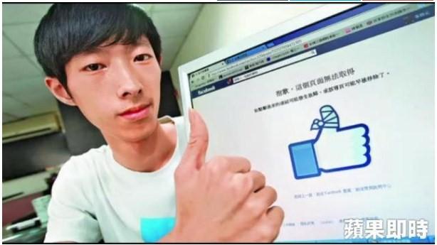 Chân dung hacker vừa tuyên bố xóa tài khoản Facebook của Mark Zuckerberg - Ảnh 1.