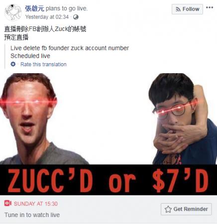 Hacker muốn xóa tài khoản Mark Zuckerberg và livestream trên Facebook đã hủy kèo, báo cáo lỗi bảo mật để đổi lấy tiền thưởng - Ảnh 1.