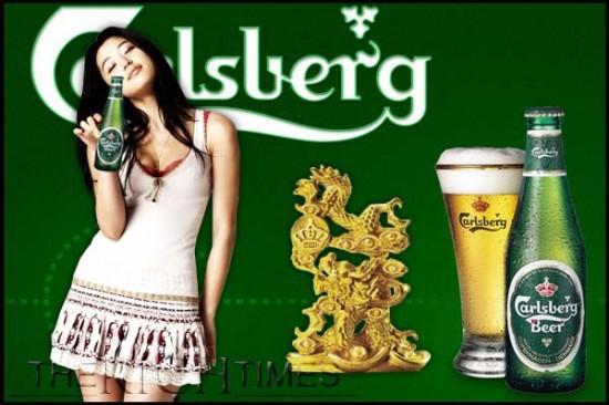 """Chiến thuật """"Tây Du Ký"""" của Carlsberg: Rời bỏ Thượng Hải và Bắc Kinh, đi bán bia nơi địa hình xấu nhất cho những người nghèo nhất, trở thành bá chủ thị trường Tây Trung Quốc - Ảnh 1."""