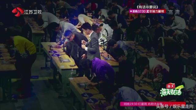 Chỉ mất 1 phút 10 giây thiếu gia giàu nhất nhì Trung Quốc đã hoàn thành đề thi rất khó.