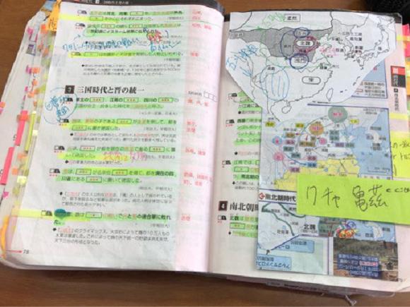 Sách càng nát, học càng giỏi: Cứ xem cuốn sách của học sinh đạt điểm tối đa môn lịch sử trong kỳ thi Đại học ở Nhật sẽ rõ! - Ảnh 5.