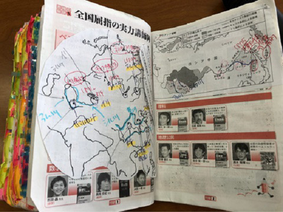 Sách càng nát, học càng giỏi: Cứ xem cuốn sách của học sinh đạt điểm tối đa môn lịch sử trong kỳ thi Đại học ở Nhật sẽ rõ! - Ảnh 6.