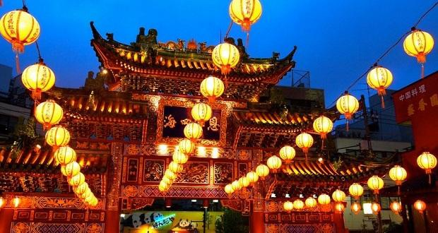 Truyền thống đón năm mới ở các nước ăn Tết âm lịch diễn ra như thế nào? - Ảnh 5.