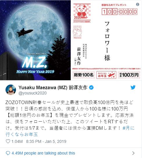 Tuyên bố tặng gần 1 triệu USD cho 100 người may mắn, tỷ phú Nhật phá vỡ kỷ lục với 4,3 triệu lượt retweet chỉ trong 2 ngày - Ảnh 1.