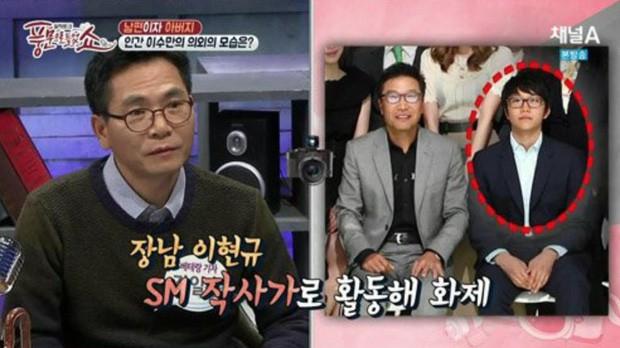Chuyện gia tộc nhà chủ tịch SM Lee Soo Man: Thái tử ngậm thìa vàng bí ẩn nhất Kbiz và cô cháu gái đình đám châu Á - Ảnh 2.
