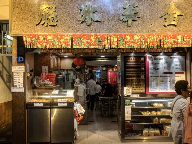 Có thể bạn chưa biết: Ngồi ăn với người xa lạ hay văn hóa ghép bàn là chuyện rất đỗi bình thường ở Hồng Kông - Ảnh 1.