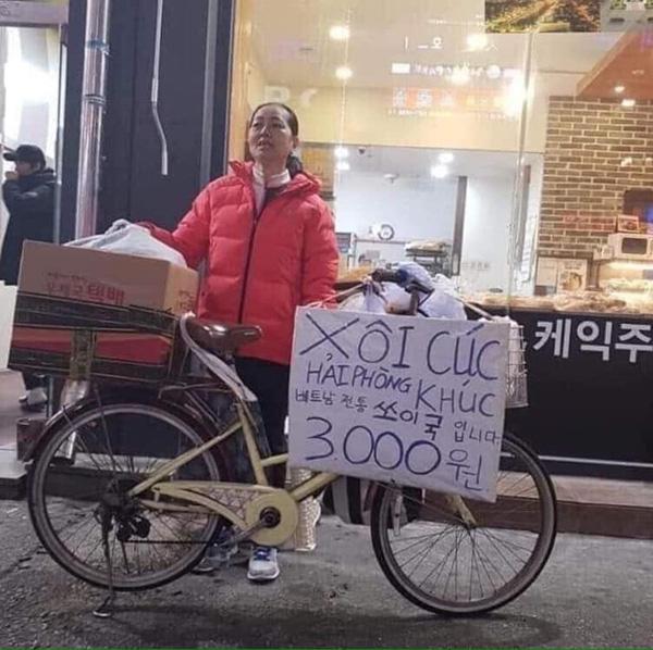 Món ăn đường phố Xôi lạc - bánh khúc đây bất ngờ xuất hiện ở Hàn Quốc với giá cao hơn ở Việt Nam gấp 3-4 lần - Ảnh 1.