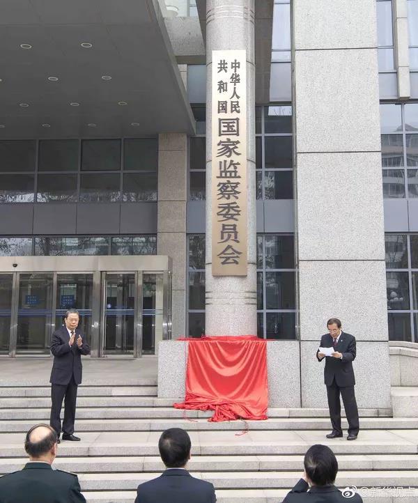 Tòa nhà không tên do quân đội bảo vệ ở Bắc Kinh trở thành nỗi khiếp sợ của quan tham Trung Quốc ra sao? - Ảnh 2.