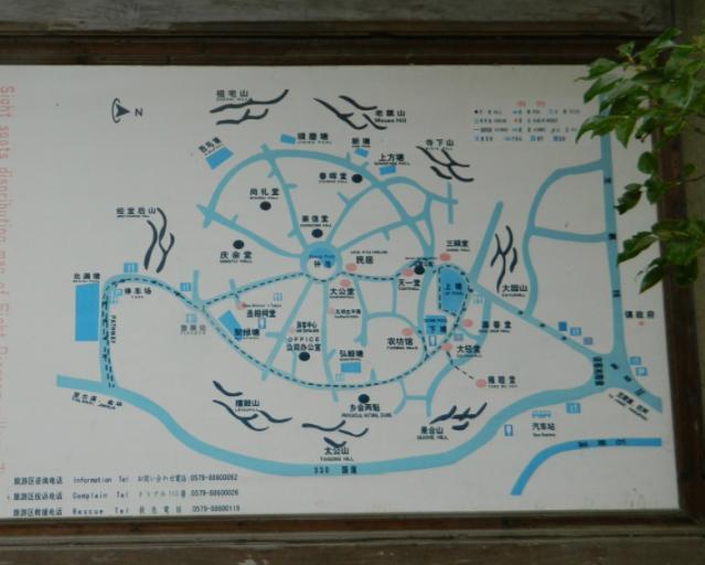 Ngôi làng thần bí nhất trung quốc do hậu nhân của Gia Cát Lượng thiết kế, người ngoài đi vào rất dễ lạc đường - Ảnh 4.